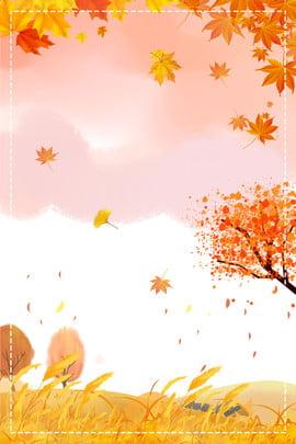 Poster mùa thu đơn giản Đơn giản Lá phong Lá Cảnh Phong Lá Hình Nền
