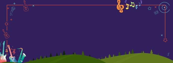 音楽入場料の背景ポスター 単純な 音楽 入会 夜 ダーク ポスター バックグラウンド ポスター バナー 単純な 音楽 入会 背景画像