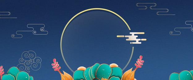 シンプルな豚年新スタイルの中国風の雰囲気の青い背景 単純な 新しい中華風 中華風 雰囲気 ブタの年 ブルーグラデーション 湘雲 ランタン ラメイ 中国の新年の背景, 単純な, 新しい中華風, 中華風 背景画像