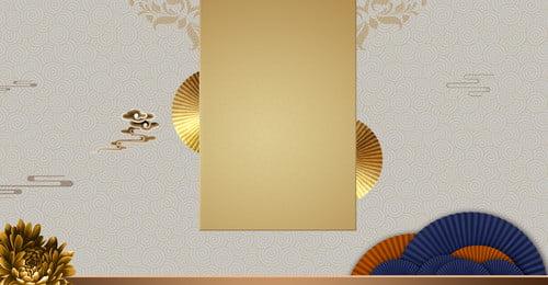 新しい中国風黄金の花扇子ポスター 単純な 新しい中華風 中華風 ハイエンド レトロ 黄金の花 扇子 中国の風よけ 縁起の良いビンテージ雲 新しい中国風黄金の花扇子ポスター 単純な 新しい中華風 背景画像