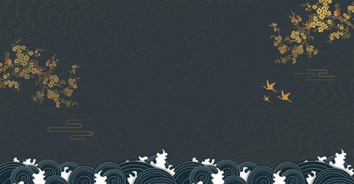 새로운 중국 스타일 바람 웨이브 크레인 크레인 간단한 포스터 단순한 새로운 중국 스타일 중국, 단순한, 새로운, 매실 배경 이미지