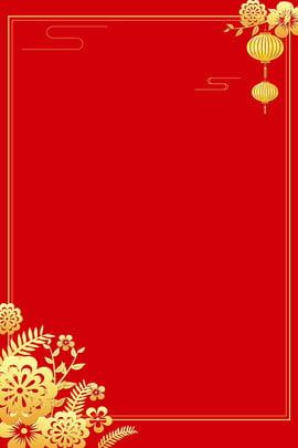 पुरातन लाल कांस्य सीमा पृष्ठभूमि h5 सरल नई चीनी शैली गर्म , शैली, ढांचा, मौआ पृष्ठभूमि छवि
