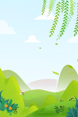สนามหญ้าสีเขียวกลางแจ้งกลางแจ้งที่เรียบง่ายสีฟ้าเมฆสีขาวพื้นหลังโฆษณา ง่าย กลางแจ้ง สีเขียว สนามหญ้า ท้องฟ้าสีคราม เมฆขาว การโฆษณา พื้นหลัง สีเขียว สนามหญ้า ท้องฟ้าสีคราม เมฆขาว การโฆษณา พื้นหลัง ง่าย กลางแจ้ง สีเขียว รูปภาพพื้นหลัง