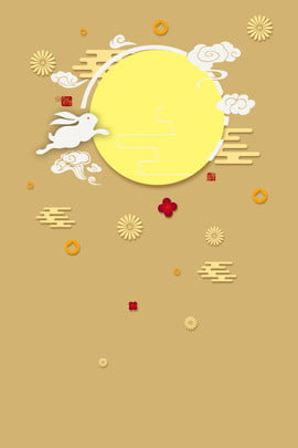 simple paper cut wind mid autumn festival mid autumn , Solar Terms, Jade Rabbit, Cloud Background image