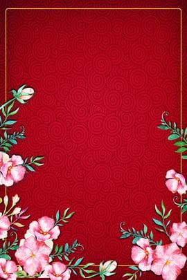 中国の赤い花の境界線の背景h 5の背景 単純な パターン チャイニーズレッド 花のボーダー 化粧品 衣料品・アパレル 招待状 サインイン ビジネス 年次総会 招待状 h5 中華風 , 単純な, パターン, チャイニーズレッド 背景画像