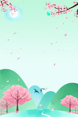 簡約粉色漂浮櫻花綠色山水廣告背景 簡約 粉色 漂浮 櫻花 綠色 山水 廣告 背景 簡約 粉色 漂浮 櫻花 綠色 山水 廣告 背景 , 簡約粉色漂浮櫻花綠色山水廣告背景, 簡約, 粉色 背景圖片