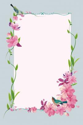 simple plant flower vine little bird , Frame, Flower, Leaves Background image