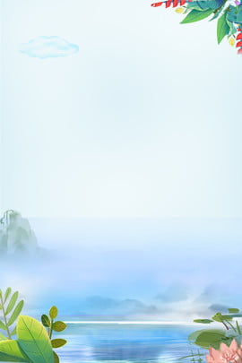 cartaz de lótus de lagoa simples simples pond lotus cloud montanha distante folha de , Distante, Folha, Brancas Imagem de fundo