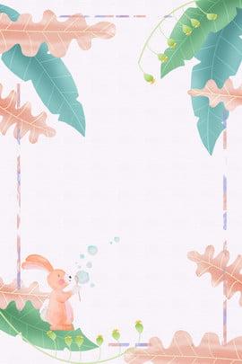 नए पोस्टर पृष्ठभूमि पर सरल वसंत सरल ख़रगोश पौधे की सीमा फूल क्रिएटिव सरल संश्लेषण , सीमा, फूल, क्रिएटिव पृष्ठभूमि छवि
