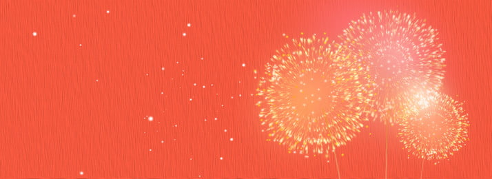 simple red fireworks background, Annual Meeting, Festive, Horizontal Version Background image