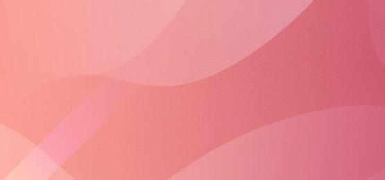 red gradient nền khí quyển cá nhân Đơn giản Độ dốc, Dốc, đỏ, Hình Ảnh nền