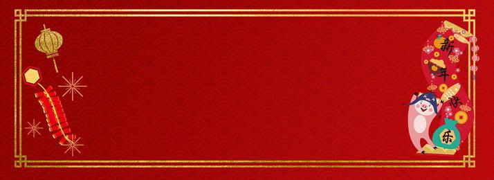 간단한 붉은 돼지 년 해피 뉴 이어 핫 스탬핑 배경 단순한,빨간색,돼지의 해,해피 뉴 ,스탬핑,배경,2019 배경 이미지