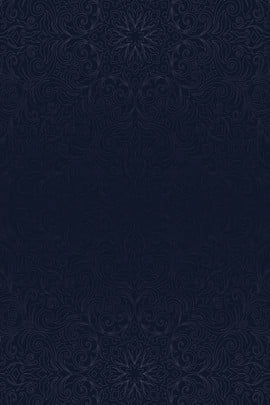simples luz retrô luxo escuro azul escuro fundo simples retro luxo leve azul escuro gradiente grão , De, Escuro, Gradiente Imagem de Fundo