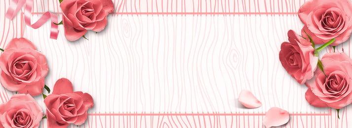 バラ、スターフェスティバル、バレンタインデーのポスターバナー 単純な ロマンチックな バラ 七夕 バレンタインデー ポスター 広告宣伝 バナー バックグラウンド 単純な ロマンチックな バラ 背景画像
