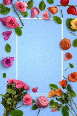 バラ、バレンタインデー、バレンタインデーポスター 単純な ロマンチックな バラ 七夕 バレンタインデー ポスター 広告宣伝 バックグラウンド , 単純な, ロマンチックな, バラ 背景画像