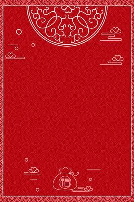 Mới tối giản phong cách Trung Quốc shading nền poster Đơn giản Bóng Phong cách Đơn Mới Phong Hình Nền