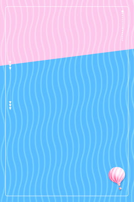 簡約底紋熱氣球海報 簡約 底紋 粉色 藍色 熱氣球 文字框 文藝 , 簡約底紋熱氣球海報, 簡約, 底紋 背景圖片