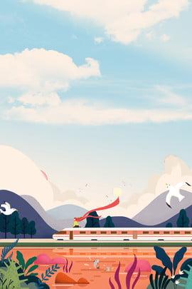 मिनिमलिस्टिक कार्टून वसंत त्योहार पृष्ठभूमि पोस्टर सरल वसंत उत्सव कार्टून साहित्य और , और, उत्सव, कार्टून पृष्ठभूमि छवि