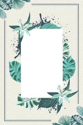 春のポスター 単純な 春の新商品 チラシ 割引 申し出 ポスター 広告宣伝 バックグラウンド , 単純な, 春の新商品, チラシ 背景画像