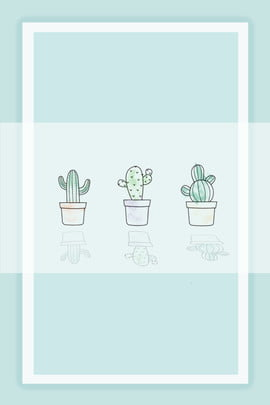 simple succulents plant light green , Potted Plant, Poster, Vertical Map Background image