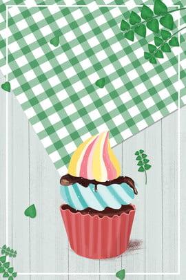 夏日簡約冰淇淋海報 簡約 夏日 冰淇淋 冰激凌 宣傳 海報 廣告 背景 , 簡約, 夏日, 冰淇淋 背景圖片