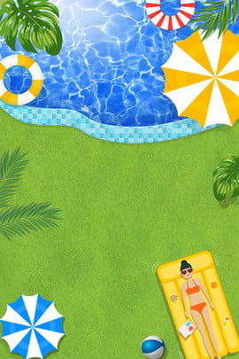 simple summer swimming pool green grass skin , Propaganda, Poster, Ad Background image
