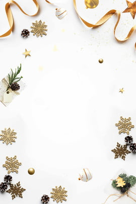 simple texture white christmas , Theme, Simple, Texture Background image