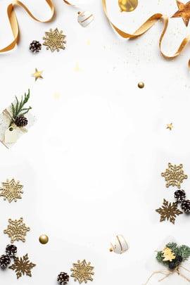 화이트 크리스마스 테마 배경 단순한 질감 화이트 크리스마스 테마 배경 , 화이트 크리스마스 테마 배경, 단순한, 질감 배경 이미지
