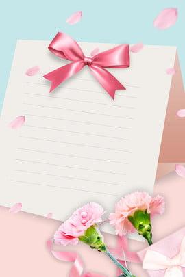 Áp phích màu nền tối giản tương phản Đơn giản Lễ tạ Chúc Băng Mừng Hình Nền