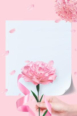 感謝祭ピンクのミニマリストの背景 単純な 感謝祭 雰囲気 ピンクの背景 感謝祭のポスター 花 グリーティングカード 花びら カーネーション , 感謝祭ピンクのミニマリストの背景, 単純な, 感謝祭 背景画像