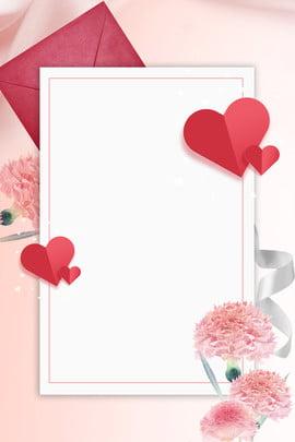 ロマンチックな暖かいピンクの感謝祭のカードの背景のポスター 単純な 感謝祭 雰囲気 ピンクの背景 感謝祭のポスター 花 グリーティングカード 花びら ギフト用の箱 リボン 愛してる , ロマンチックな暖かいピンクの感謝祭のカードの背景のポスター, 単純な, 感謝祭 背景画像