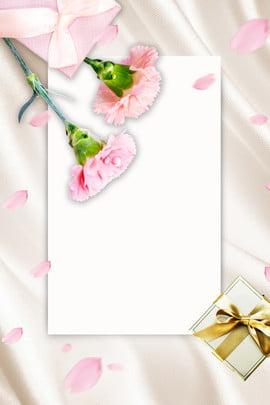 感恩節簡約絲綢背景海報 簡約 感恩節 大氣 絲綢背景 感恩節海報 鮮花 賀卡 花瓣 禮盒 , 簡約, 感恩節, 大氣 背景圖片