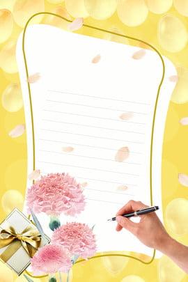 ミニマルな感謝祭の日の雰囲気黄色背景ポスター 単純な 感謝祭 雰囲気 黄色の背景 感謝祭のポスター 花 グリーティングカード 花びら 気球 ジオメトリ , ミニマルな感謝祭の日の雰囲気黄色背景ポスター, 単純な, 感謝祭 背景画像