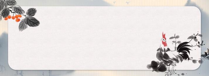 中国絵画巨根インクフルーツの境界線の背景 単純な 中国絵画 中華風 インク 水彩画 イラスト フルーツ コック エレガントな背景 手描き 国境 インク 水彩画 中国絵画巨根インクフルーツの境界線の背景 単純な 中国絵画 背景画像