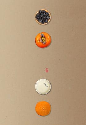Fundo de cartaz festival tradicional chinesa Simples Tradicional Cultura Estilo chinês Caqui Cultura Jogo de Chá Poster Educação Imagem Do Plano De Fundo