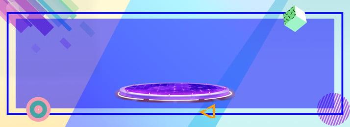 ブルー商品バナー シンプルタイプ ブルー クールトーン カラーグラデーション ジオメトリ 割引 バナー ブルー商品バナー シンプルタイプ ブルー 背景画像
