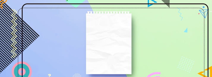 Simple Type Cool Colors Poster Background, Banner, Simple Type, Cool Colors, Background image