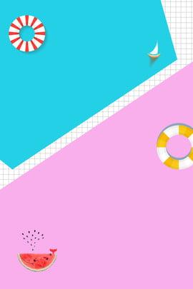 간단한 수박 수영 반지 포스터 단순한 수박 수영 반지 블루 핑크색 항해 음영 , 반지, 블루, 핑크색 배경 이미지