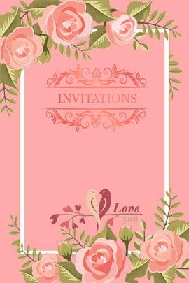 พื้นหลังคำเชิญงานแต่งงานที่เรียบง่าย ง่าย งานแต่งงาน คำเชิญ สีชมพู ดอกไม้ นกน้อย สด พื้นหลัง ง่าย งานแต่งงาน คำเชิญ รูปภาพพื้นหลัง