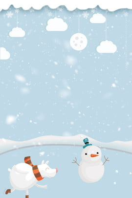 簡約冬令營主題海報 簡約 冬令營 卡通 雪人 吊飾 雪花 藍色 清新 , 簡約, 冬令營, 卡通 背景圖片