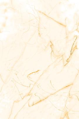 cartaz de fundo de textura de mármore fluido gradiente amarelo simples fundo amarelo sombreamento de , Mármore, Fundo, Textura Imagem de fundo