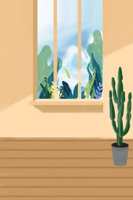 simple yellow wall indoor floor to ceiling window , Windowsill, Window, Sunlight Background image