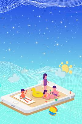ngày trẻ em màu xanh gradient nền quảng cáo hiện đại sáu một ngày thiếu , Hiện, Nghĩa, Cáo Ảnh nền