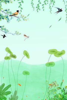 xiaoshuqing ताजा हरी हाथ से पेंट न्यूनतम विज्ञापन पृष्ठभूमि छोटी गर्मी ताज़ा ग्रीन हाथ खींचा , छोटी, हुआ, सरल पृष्ठभूमि छवि