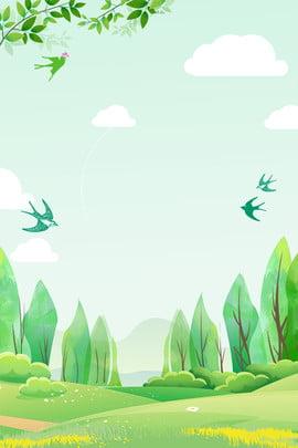 छोटी गर्मियों में बाहरी हरे रंग का ताजा हाथ सरल विज्ञापन पृष्ठभूमि तैयार करता है छोटी गर्मी घर के , गर्मी, घर, के पृष्ठभूमि छवि