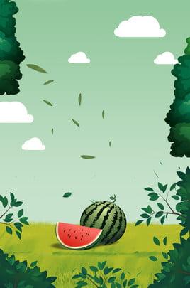小暑西瓜解渴夏季綠色清新手繪廣告背景 小暑 西瓜 解渴 夏季 綠色 清新 手繪 廣告 背景 手繪背景 小暑 西瓜 解渴背景圖庫
