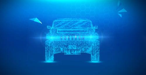 प्रौद्योगिकी लाइन स्मार्ट कार स्मार्ट कार स्वचालित ड्राइविंग स्थल इंटरनेट प्रकाश, स्मार्ट, लाइनों, विज्ञान पृष्ठभूमि छवि