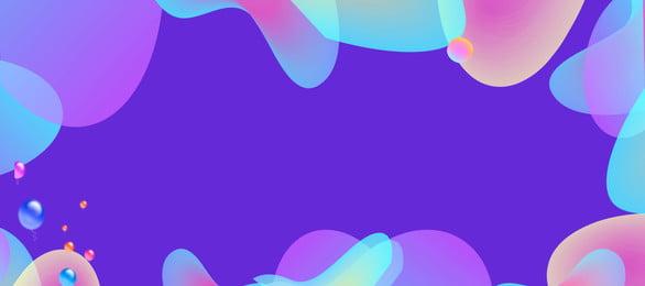簡約風背景模板 煙霧 抽象背景 漸變圓 炫酷黑色 藍色 煙霧 抽象背景 漸變圓 炫酷黑色 彩色線條 簡, 簡約風背景模板, 煙霧, 抽象背景 背景圖片