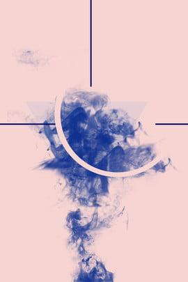 煙霧幾何海報背景圖 煙霧 幾何 簡約 紋理 粉 藍色 多邊形 , 煙霧幾何海報背景圖, 煙霧, 幾何 背景圖片