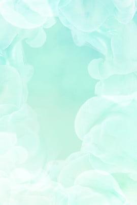 Smoke Rendering Beautiful Background Poster Green Gradient, Rendering, Smoke, Smoke Effect, Background image